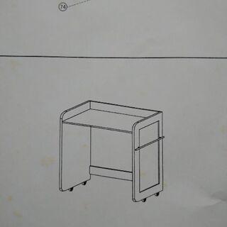 【期間限定】机&椅子