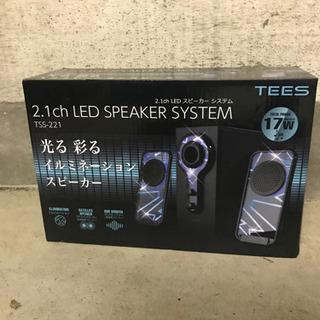 2.1ch LED スピーカーシステム TSS-221!