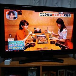 SHARP AQUOS液晶テレビ