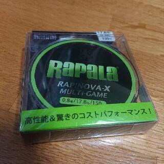 ラパラ ラピノヴァ マルチゲームPE 0.8