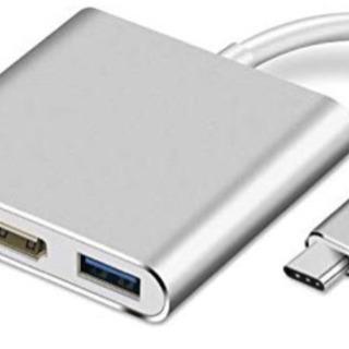 Type C to HDMI 変換アダプター Type C HD...