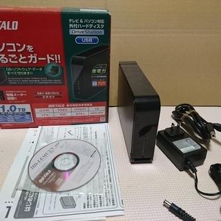 ★TVレコーダー対応 1TB 残量表示機能付き USB2.0外付...