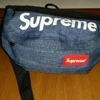 Supreme yu