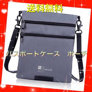 ☆超便利☆ パスポートケース カバー 首下げ スキミング防止 セ...