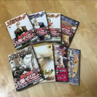 漫画  ブラックジョーク1〜8巻