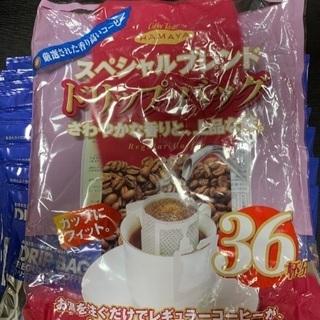ドリップコーヒー 2種 HAMAYA