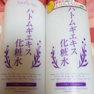 ハトムギエキス 化粧水