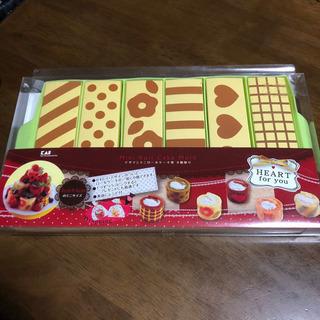 デザインミニロールケーキ型(未使用)