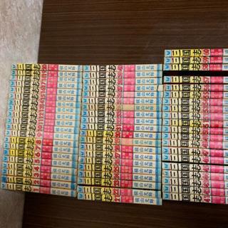 三国志 全巻セット   1~60巻