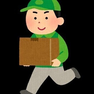 【1.5t車での配送】畳・襖・障子を届ける月収30万円~45歳...