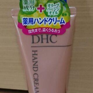 未使用未開封  DHC薬用ハンドクリーム