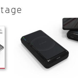 モバイルワイヤレス充電器 Qi充電対応 Air Voltage ...