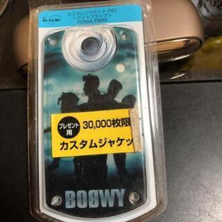ボーイの携帯ケース新品P01