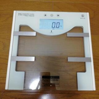 商談中体重計