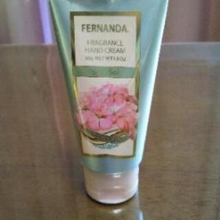 ◆フェルナンダ フレグランスハンドクリーム サラソール◆未開封