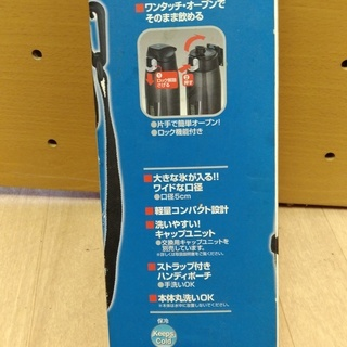 新品 未使用サーモス水筒 送付可能