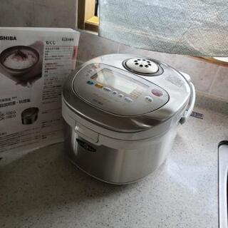 TOSHIBA 炊飯器 IH 玄米 粥 Wインバーター リゾット...