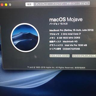 【難あり】MacBook Pro 15インチ 2013 Core...