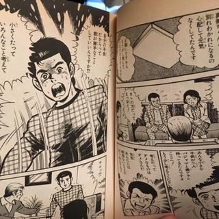 熱中時代  全巻 − 愛知県