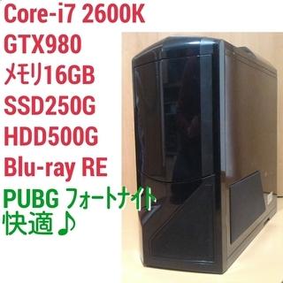 爆速ゲーミング Core-i7 GTX980 SSD250G メ...
