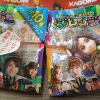 AKB48マスコットストラップ2個◇KAGOMEおまけ