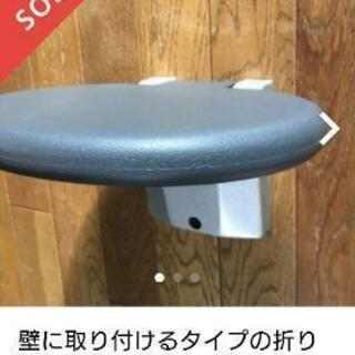 壁掛け折り畳み補助椅子。