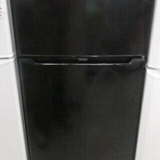 Haier ノンフロン 冷凍冷蔵庫 SJ-N13BR 20…