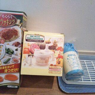 新品含むキッチン用品 早く引き取って下さる方