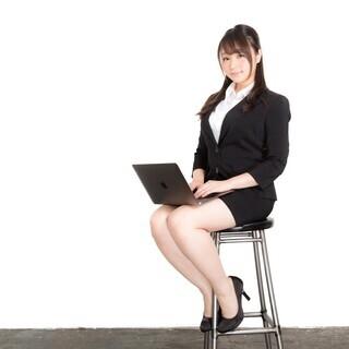 時給1400円~1500円 一般事務 PC入力作業・電話対応