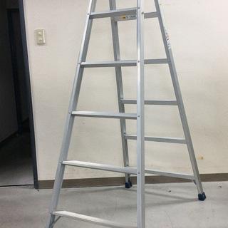 ハセガワ 長谷川 アルミ軽量はしご兼用脚立 RC-18 6尺 美品