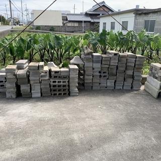 ■無料!■引き取り限定■ブロック■大量■神戸市西区■神出町宝勢■