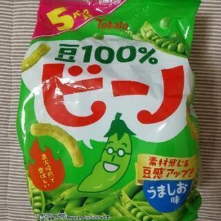 未開封 ビーノ お菓子 5パック