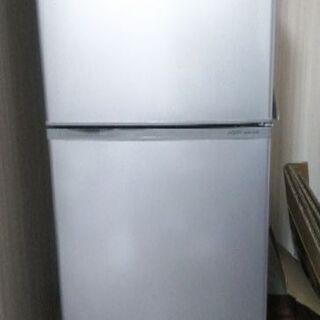 【保証書付き】AQUA ノンフロン 2ドア冷蔵庫 137L 20...