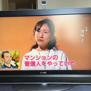 SONY フルスペック40型液晶テレビ