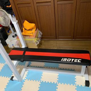 irotec プレスベンチ ベンチプレス 台