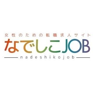 アシスタントアルバイト募集! 時給1,200円以上!未経験者歓迎!