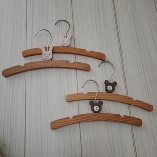 こども用木製ハンガー