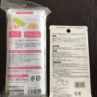未開封/離乳食冷凍トレイ&スプーンフォーク3点セット