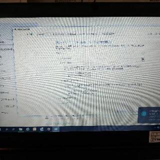 未経験者歓迎パソコンの設定のお仕事です