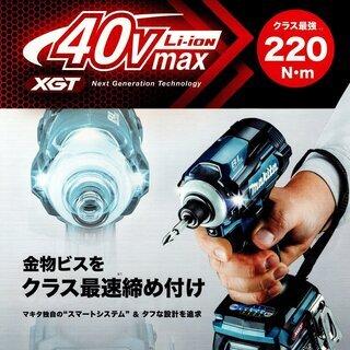 最新マキタインパクト40VmaxTD001GRDX (青、レッド...