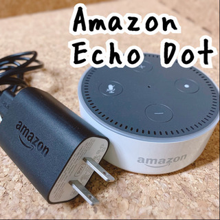 Amazon Echo Dot 第2世代