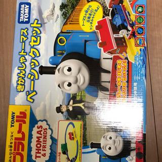 機関車トーマス ベーシック セット 新品