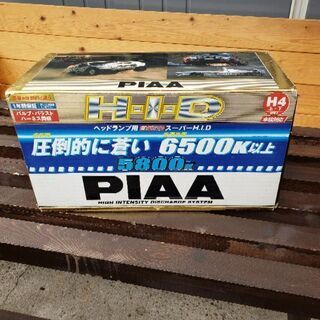 PIAA HIDキット 6500K 新品