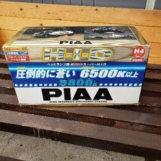 【ネット決済】PIAA HIDキット 6500K 新品