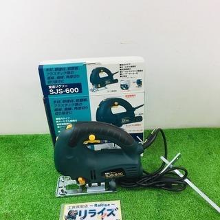新興 SJS-600 ジグソー 展示品のため箱に汚れ有 【リライ...