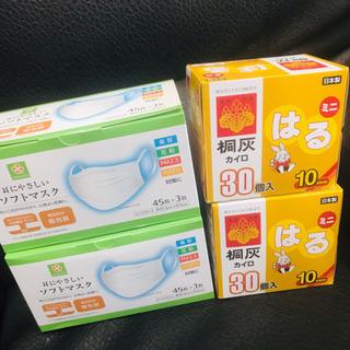【未使用保管品】桐灰貼るカイロ 30個入×2 個包装マスク 48...