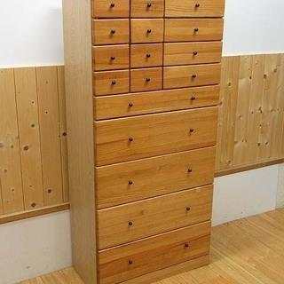 jt0008 チェスト9段17杯 木製 収納家具 小物収納 小物...