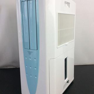 CORONA コロナ 冷風 衣類乾燥除湿器 CDM-1010 ど...