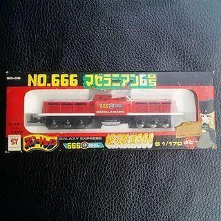 ポピースタートレイン銀河鉄道999NO.666マゼラニアン6号初...