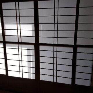 【今月中】雪見障子 計8枚